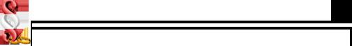 scheidung logo neu